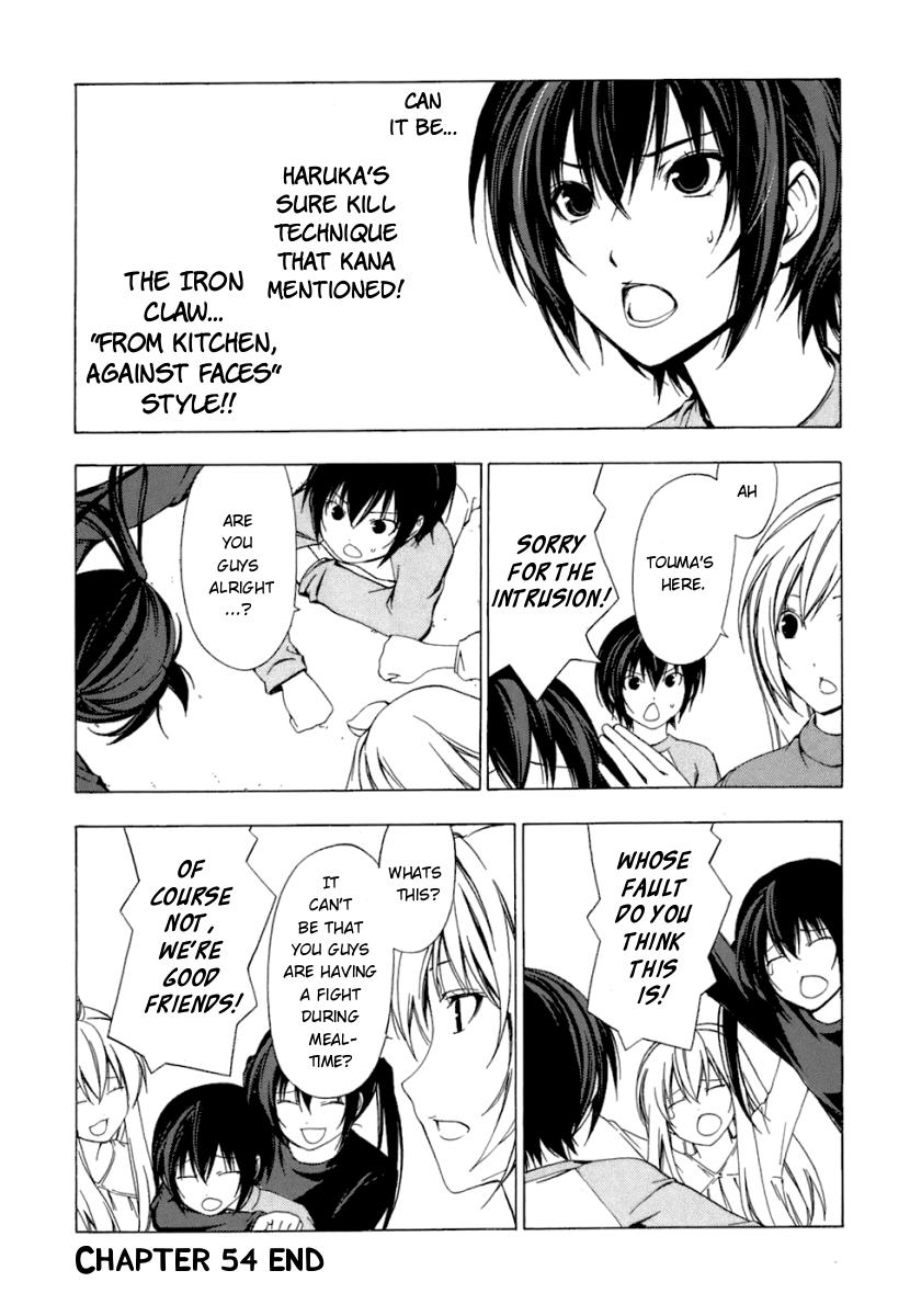 Minami-ke - Chapter 55