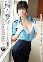 [ATRW-003] THE婦人警官 LADY POLICE 拘束 ロープで縛り付けてデンマ責めされる交通課のお巡○さん