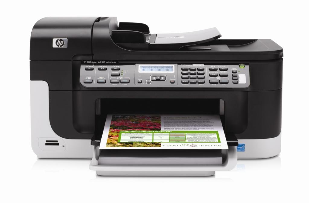 Cool Wallpapers Hp Printer