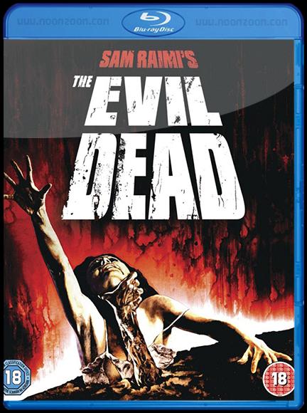 [Mini-HD] The Evil Dead (1981) ผีอมตะ 1 [720p][เสียงอังกฤษDTS+ไทย5.1][บทบรรยายไทย+อังกฤษ]