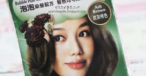 The Best Beauty Blog Review Kao Liese Bubble Hair Dye In