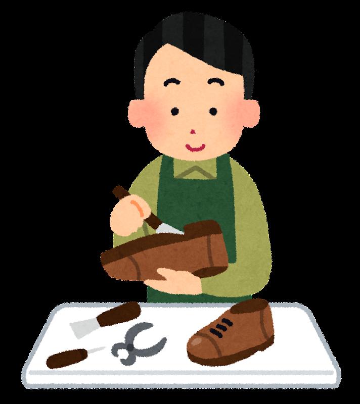 靴を修理している人のイラスト ...