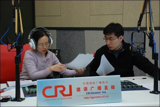 60 AÑOS DE RADIO CHINA EN ESPAÑOL