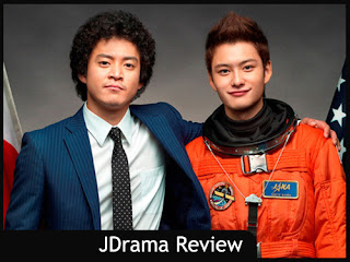Space Brothers Movie