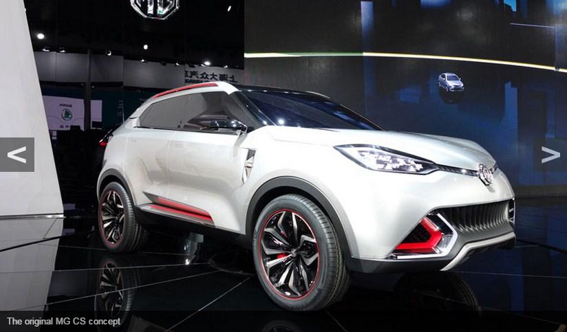 MG GTS (2016): MG makes an SUV