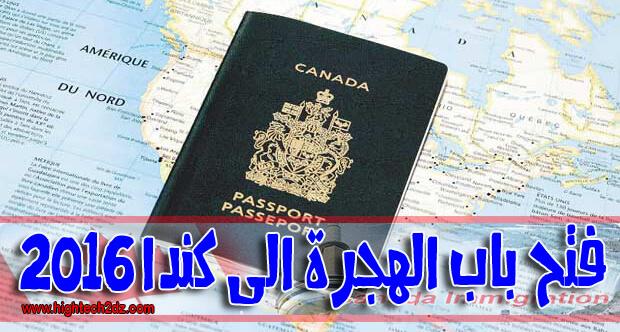 canada emigration 2016