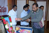 Beeram Mastan Rao Condolences Meet-thumbnail-12