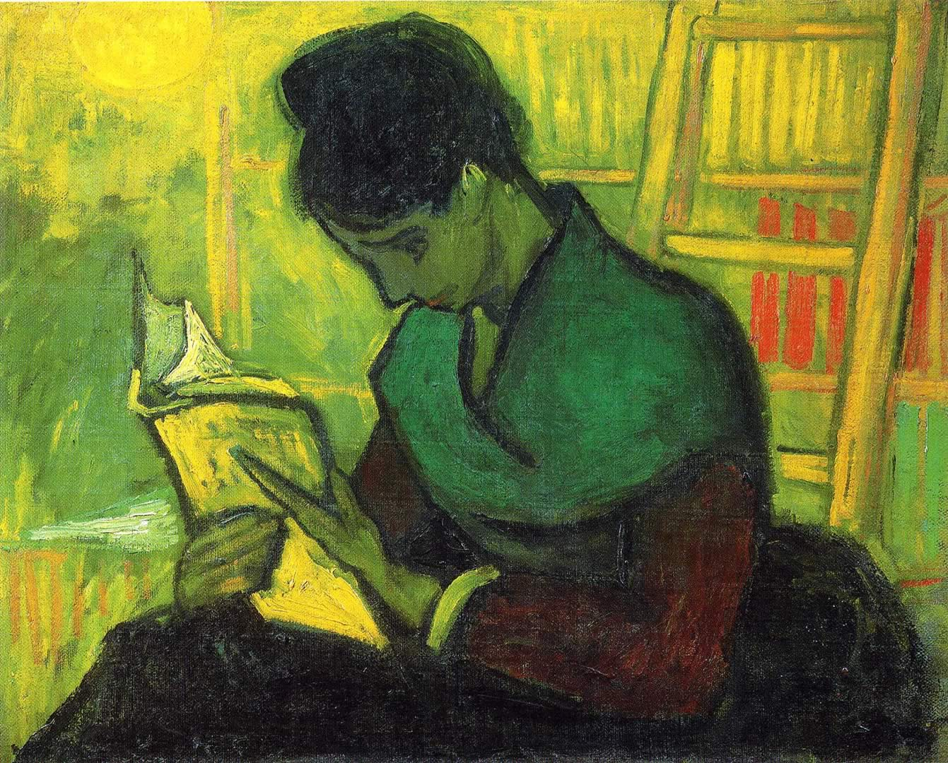 Bibliophile's Corner: The Novel Reader by