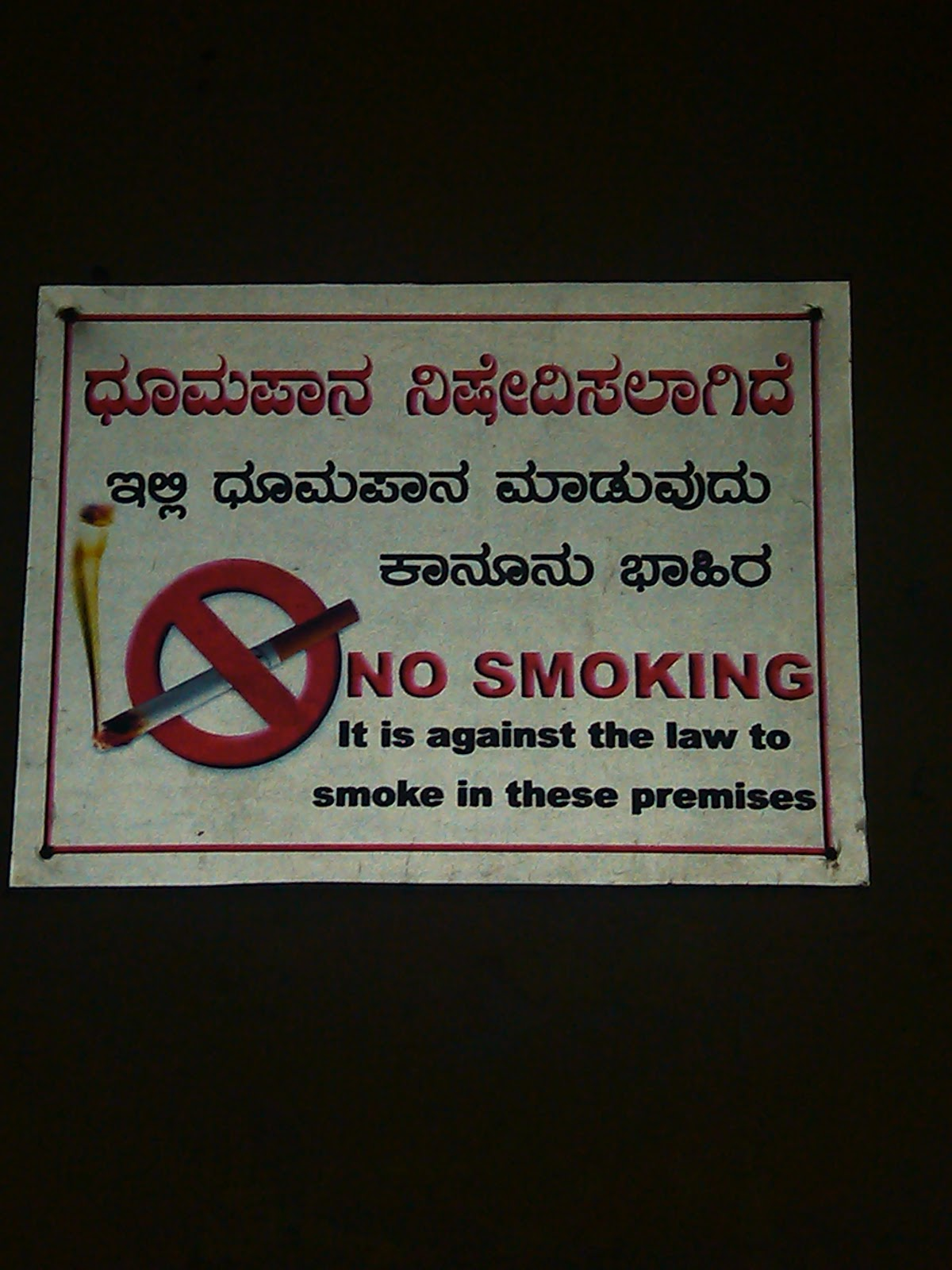 stop kannada meaning