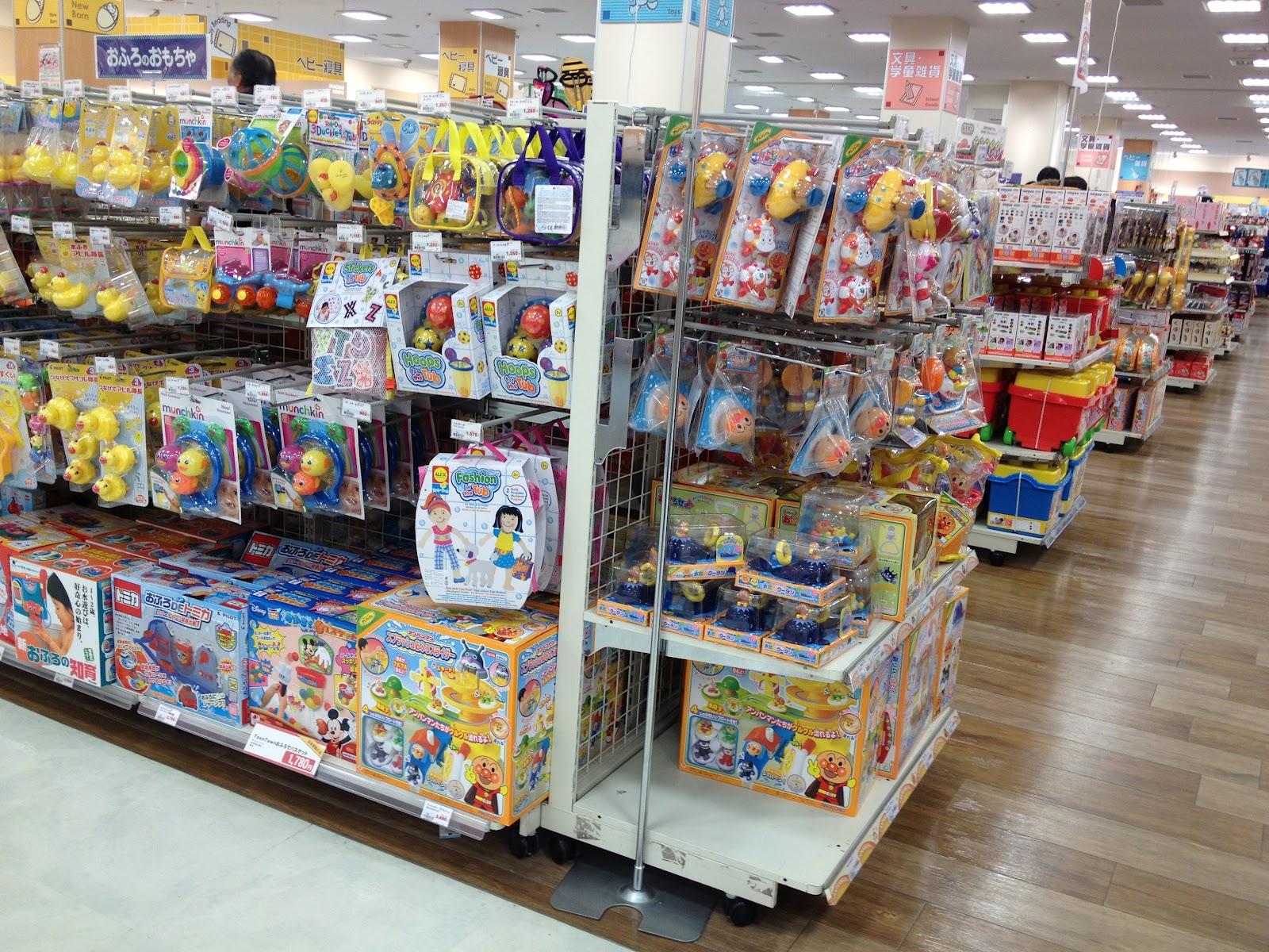 Shopping | Tokyo Urban Baby