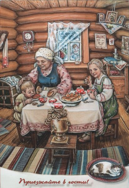 painting of interior of log cabin