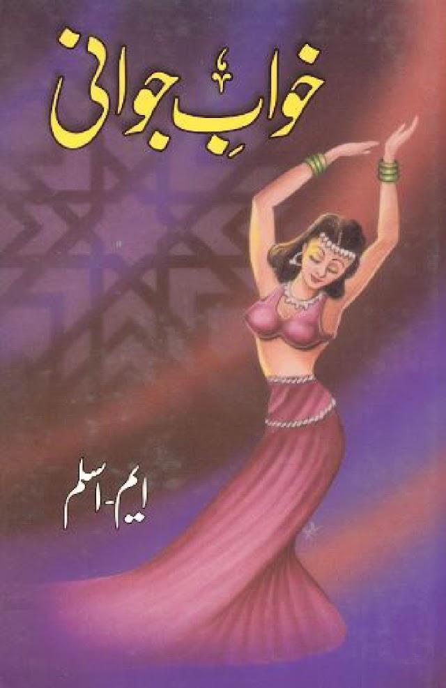 Khaabe Jawani By M. Aslam