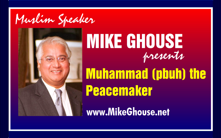 Muhammad (pbuh) the Peace Maker