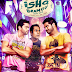Ishq Brandy (2014) Movie Online Free Watch