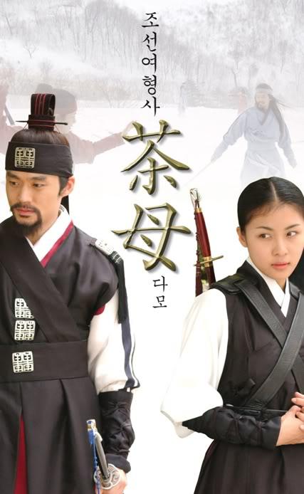Hoàng Cung Nữ Hiệp - Sctv (2003)