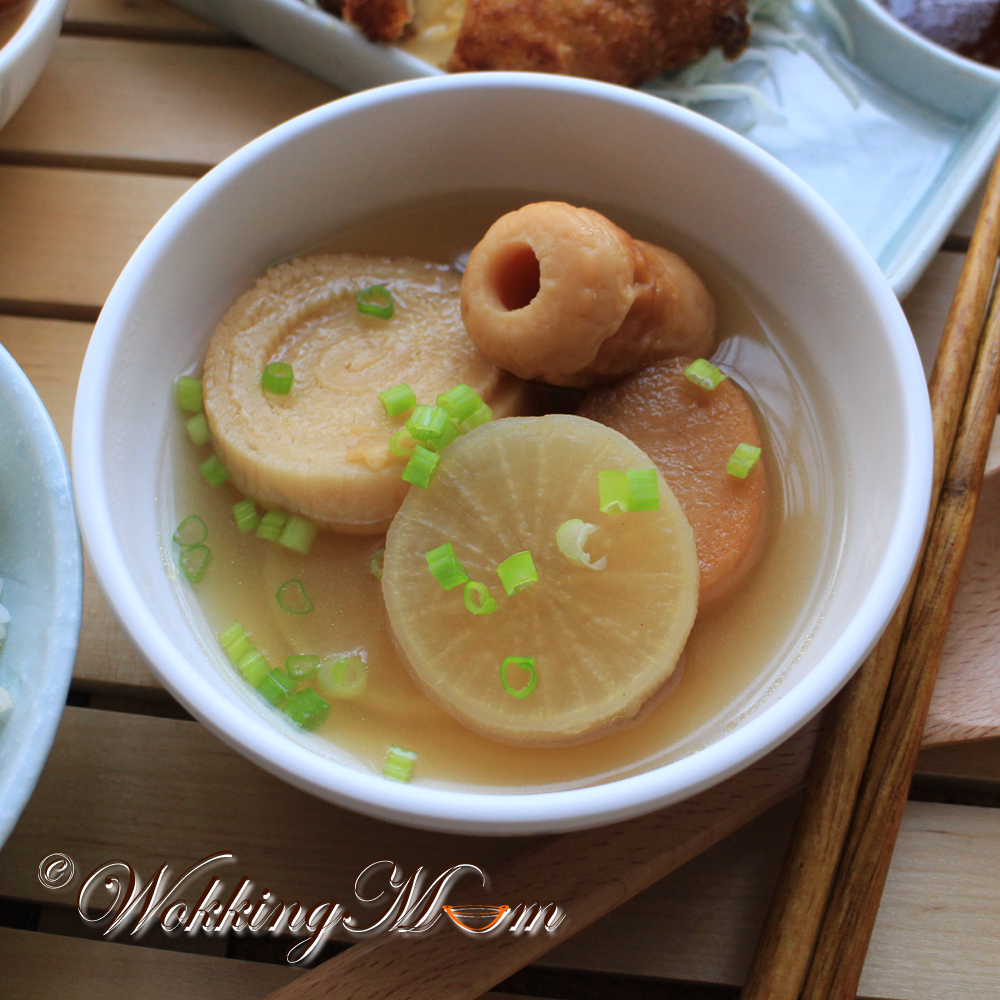 Let's get Wokking!: Oden 关东煮 | Singapore Food Blog on easy ...