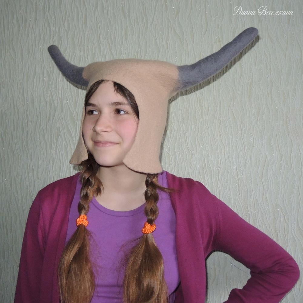 cap valyany helmet Viking