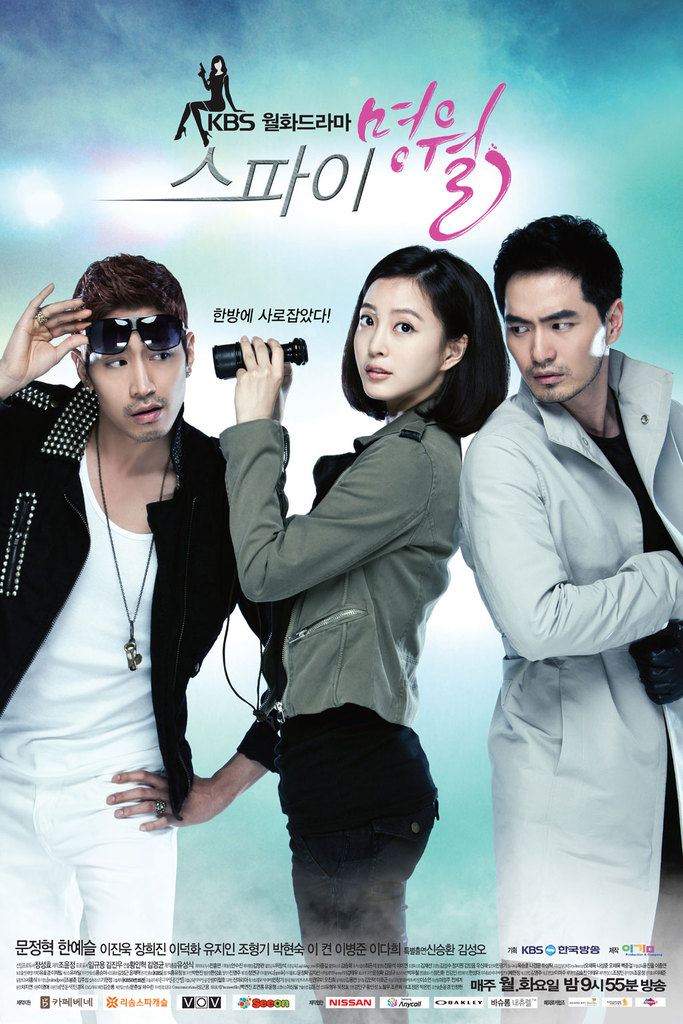 ... Anh | Lich Chieu Phim - OnPhim.Net: [K-Drama] Myung Wol the Spy (2011