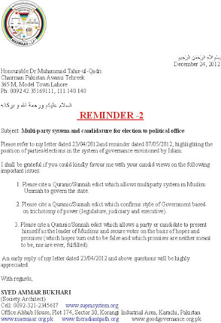 Maemaar Prohibition Of Multi Party System In ISLAM