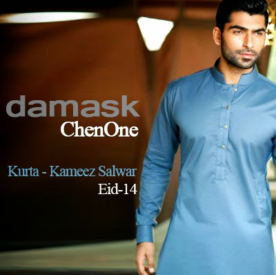 ChenOne - Damask Gents Kurta / Kameez Shalwar for Eid-2014