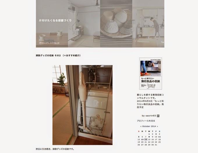 http://chipucafe.exblog.jp/15405336/