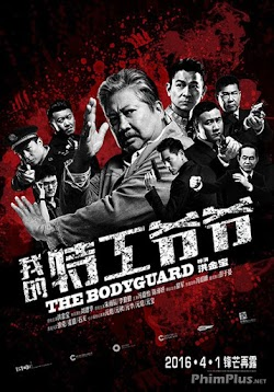 Lão Vệ Sĩ / Vệ Sĩ Bí Mật - My Beloved Bodyguard / The Bodyguard