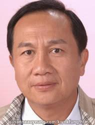Quách Phong