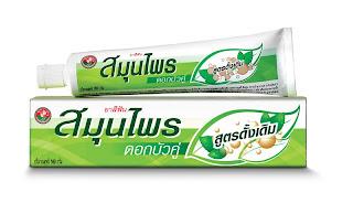 ยาสีฟันสมุนไพรแก้ร้อนใน