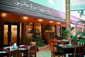 Lowongan Kerja Pelayan Restoran Di Brunei