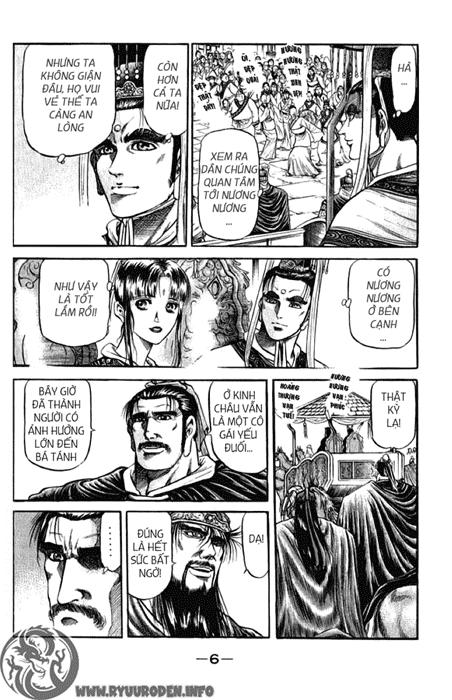 Chú bé rồng Chap 97 trang 7