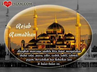 Keindahan Islam di Pagi Hari