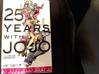 ジョジョの奇妙な冒険 25周年記念BOOK