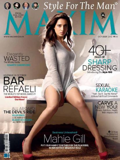 Photo: Mahie Gill - Cover Of Maxim India [October 2012]