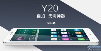 Ini Dia Penampakan Ponsel Super Tipis, Vivo Y20