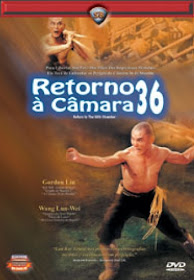 Baixar Filmes Download   Retorno  Cmara 36 (Dublado) Grtis