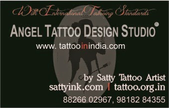 Swastika Tattoo Designs