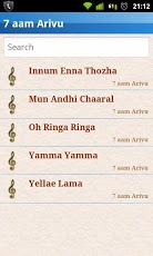 android app for tamil movies