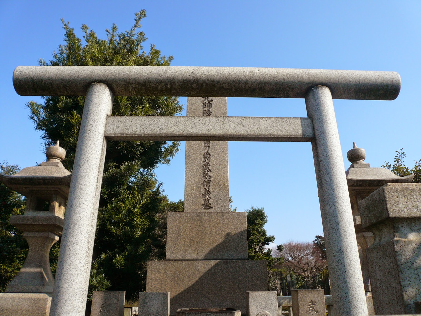 墓マイラーが行く。: 武藤信義(むとう のぶよし)