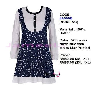 T-shirt-Muslimah-Jameela-JA300B