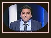 --برنامج مهمة خاصة مع أحمد رجب حلقة يوم الإثنين-- 16-1-2017