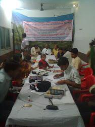 sangram program