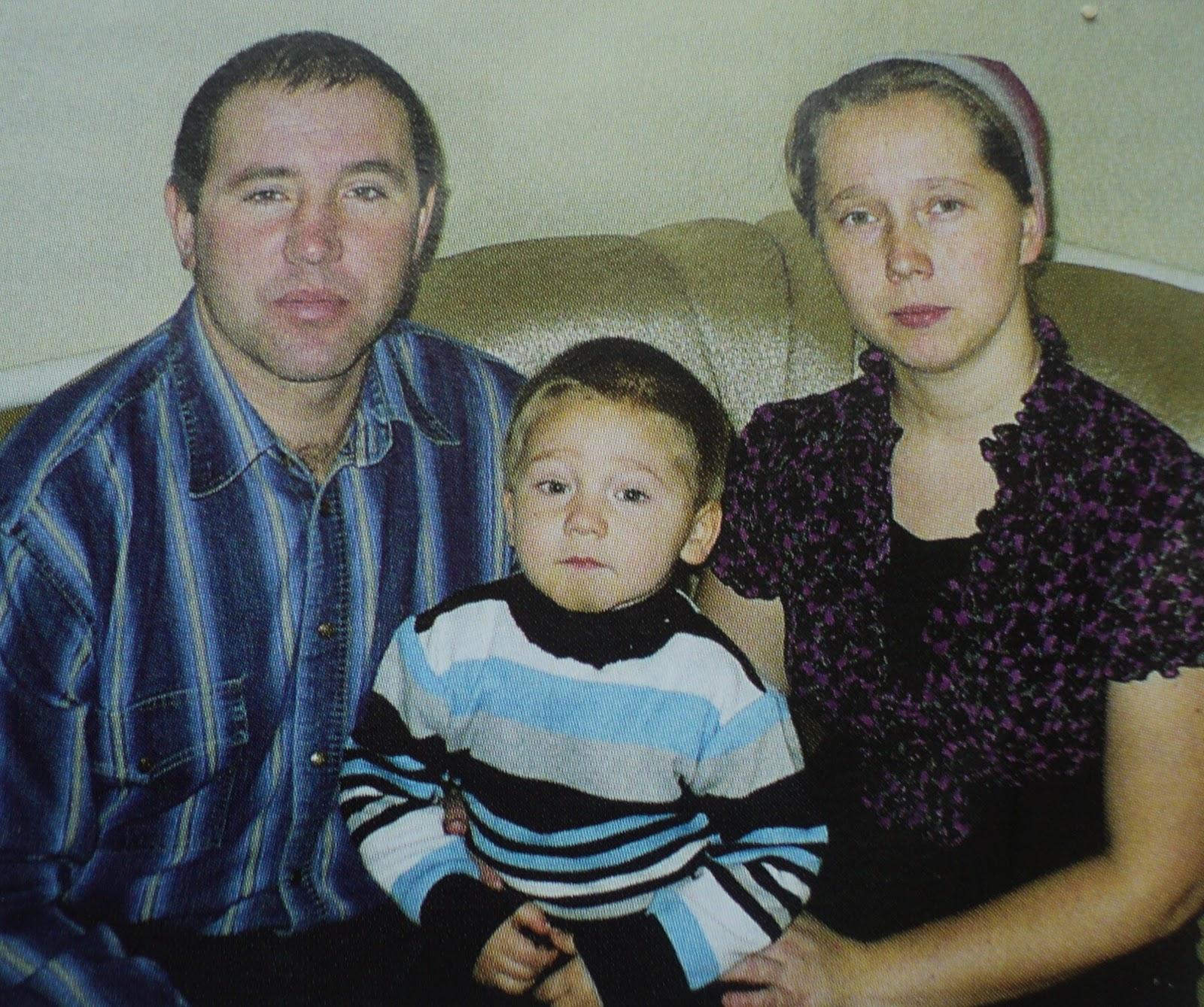 Сынок разорвал мать огромным членом 4 фотография