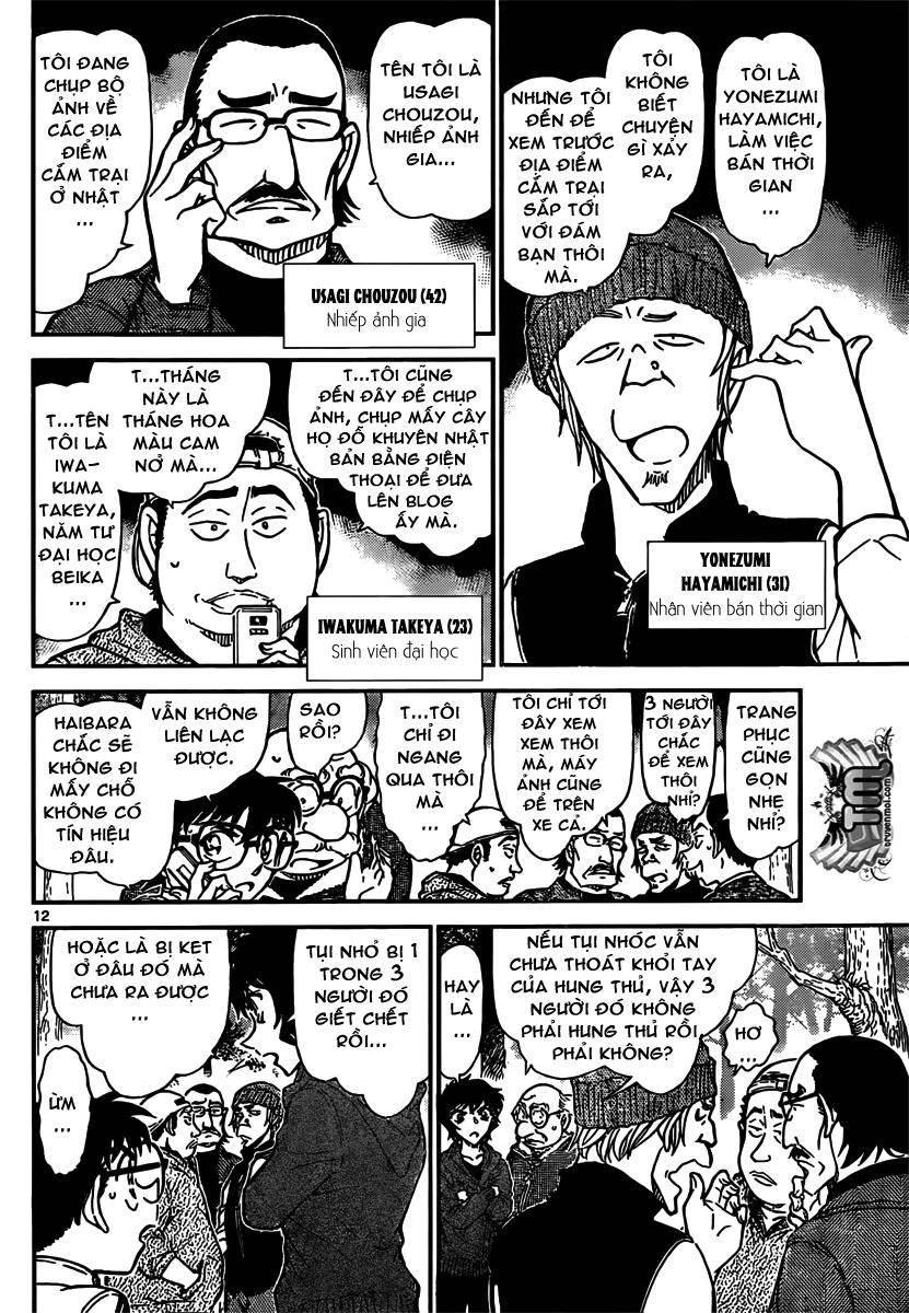 Detective Conan - Thám Tử Lừng Danh Conan chap 816 page 12 - IZTruyenTranh.com