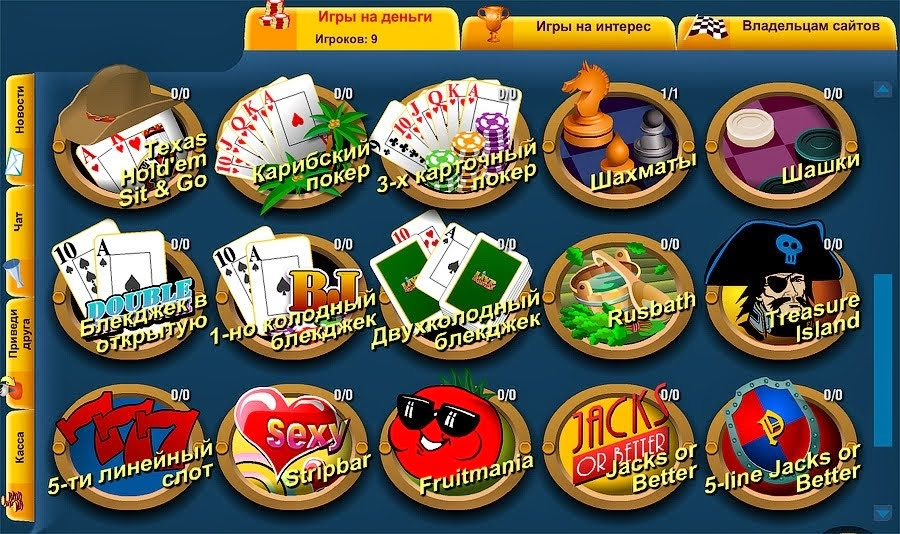 online casino for fun www casino online