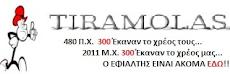 TIRAMOLAS B