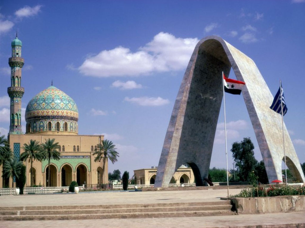 Baghdad iraq tourist destinations for Historical vacation spots in the south