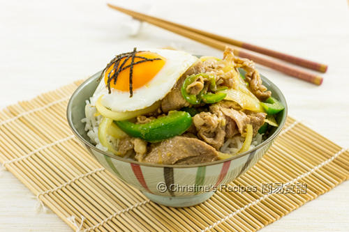 日式薑蓉豬肉煎蛋蓋飯 Ginger Pork and Fried Egg Donburi02