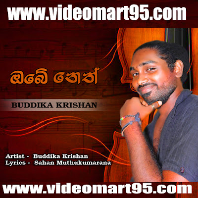 Obe Neth - Buddika Krishan