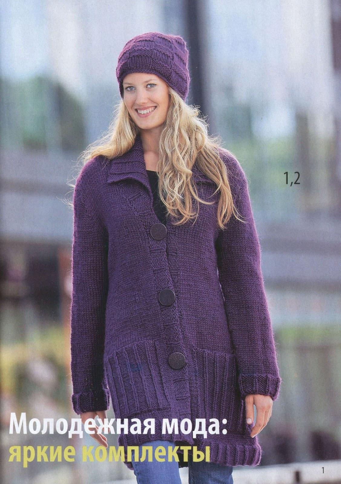 Длинный пуловер вязаный спицами