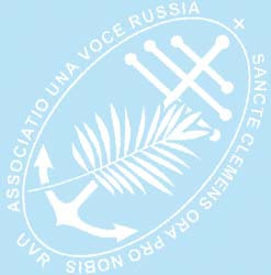 www.unavoce.ru